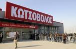 """Εικόνα για το άρθρο """"Σημαντική διάκριση για τον Κωτσόβολο"""""""