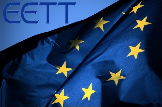 EETT-EU