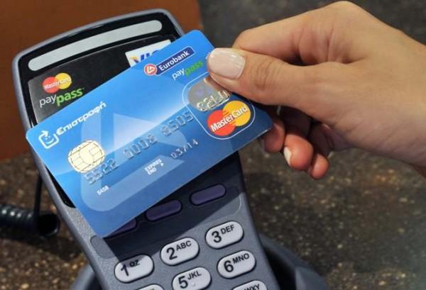 Eurobank MC PayPass Card_Terminal