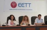 """Εικόνα για το άρθρο """"Ημερίδα Διαβούλευσης για την ανάπτυξη της Ταχυδρομικής Αγοράς στην ΕΕΤΤ"""""""