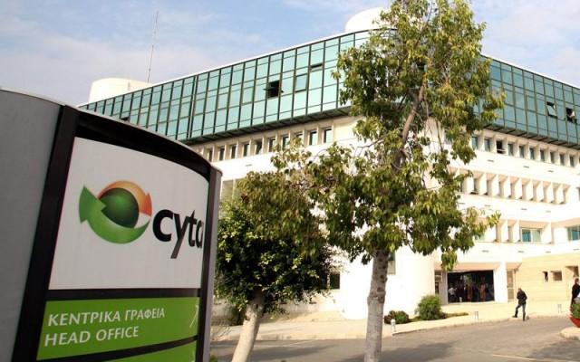 CYTA (1)
