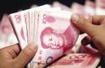 """Εικόνα για το άρθρο """"Συν Αθηνά και... Κίνα κίνει!"""""""