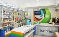 """Εικόνα για το άρθρο """"«Κανένα σχόλιο» για τη Forthnet από τις Vodafone και Wind – εκτός η PCCW Global"""""""