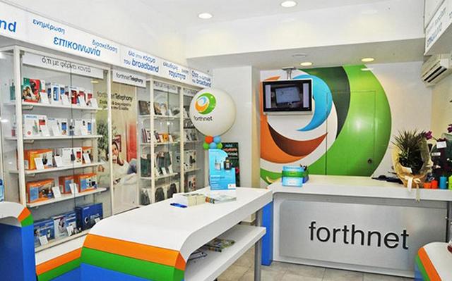 forthnet-partnership