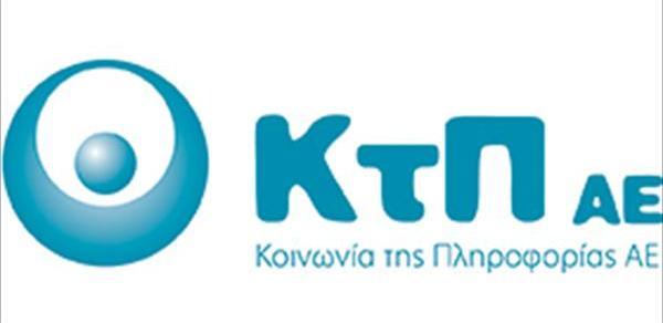 ktpae_gr_600_375_-1520156882