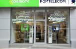 """Εικόνα για το άρθρο """"Συνεχίζεται η ανάπτυξη του OTE στη Ρουμανία"""""""