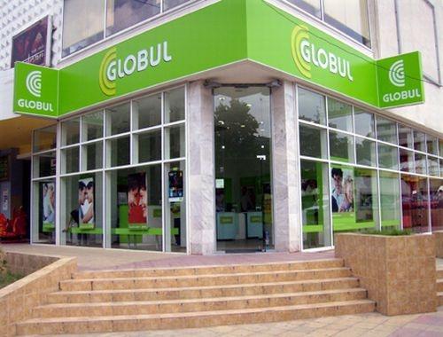 globul_shop