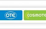 """Εικόνα για το άρθρο """"Ολοκληρώθηκε η λειτουργική ενοποίηση ΟΤΕ – Cosmote"""""""