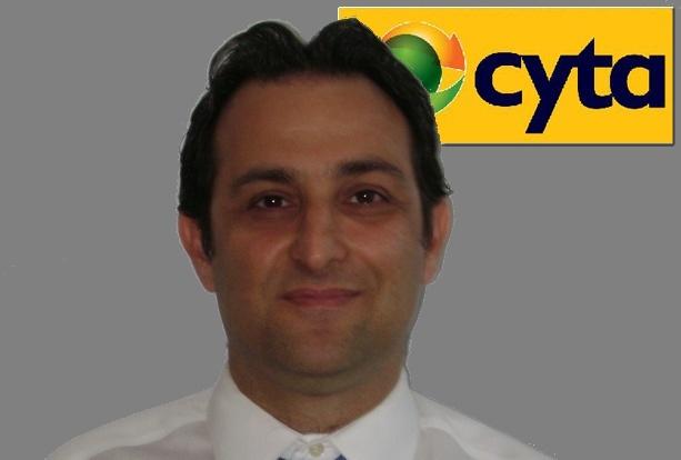 cyta-speaker