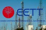 """Εικόνα για το άρθρο """"Προς έγκριση από την EETT το κείμενο διαβούλευσης για το ψηφιακό μέρισμα"""""""