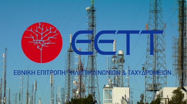 eett-digital-tv