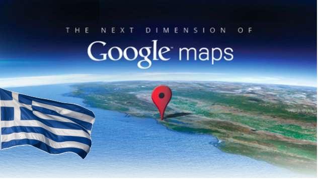 google maps greece