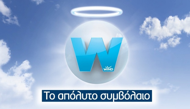 WIND W1