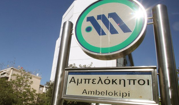 cyta-metro