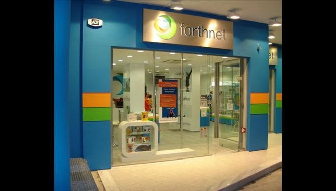 forthnet_stores