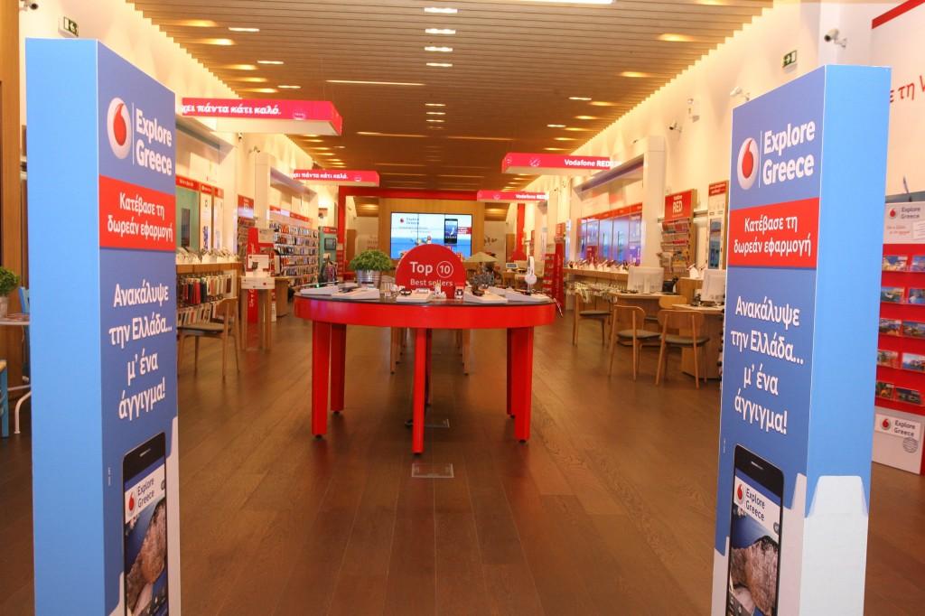 Vodafone Explore Greece - Photo 1