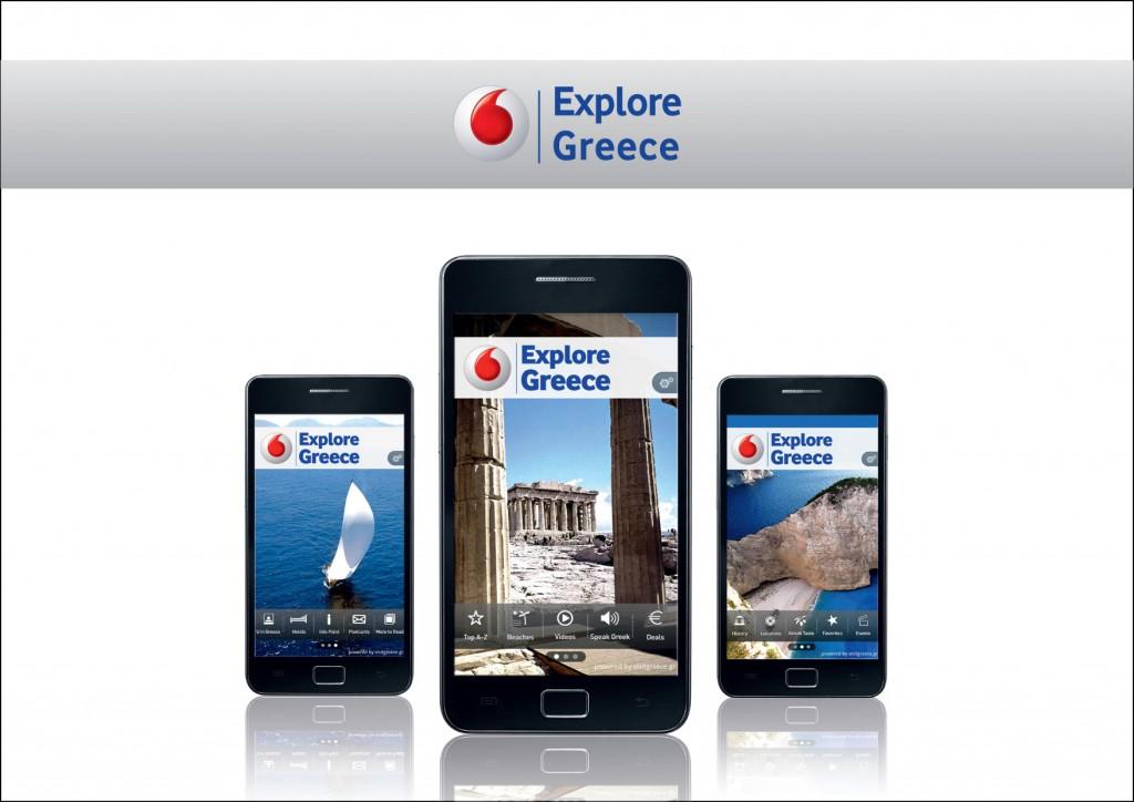 Vodafone Explore Greece - Photo 2