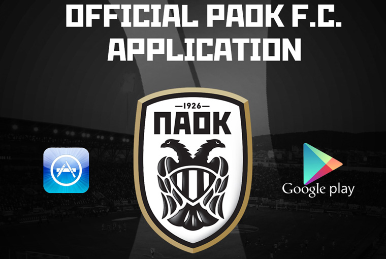 paok_application