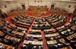 """Εικόνα για το άρθρο """"Πιέσεις προς την κυβέρνηση για διορισμό προέδρου στην ΕΕΤΤ"""""""