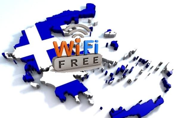 wifi greece