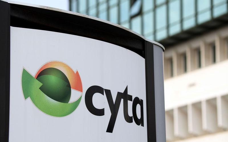 CYTA-DRMOLAXIA01-03JANUARY2014