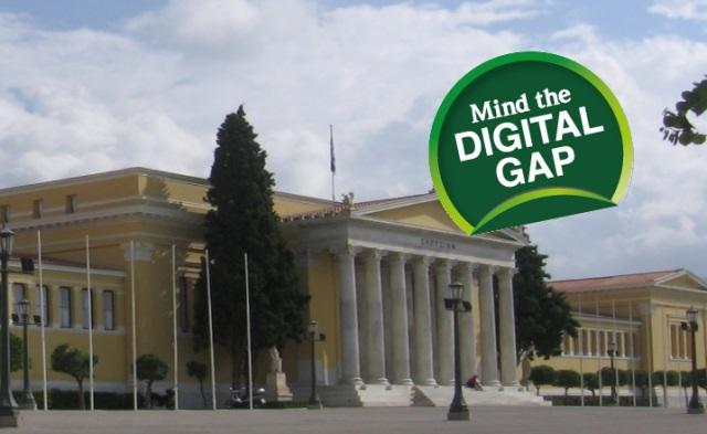digitalgap