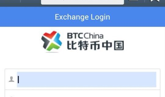 BTC-China-ATM-Mobile-Web-App-1