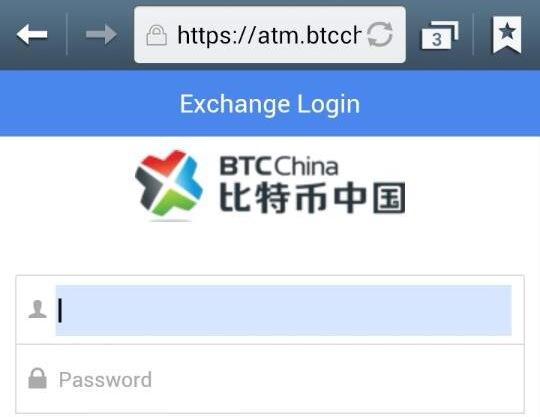 BTC-China-ATM-Mobile-Web-App-1