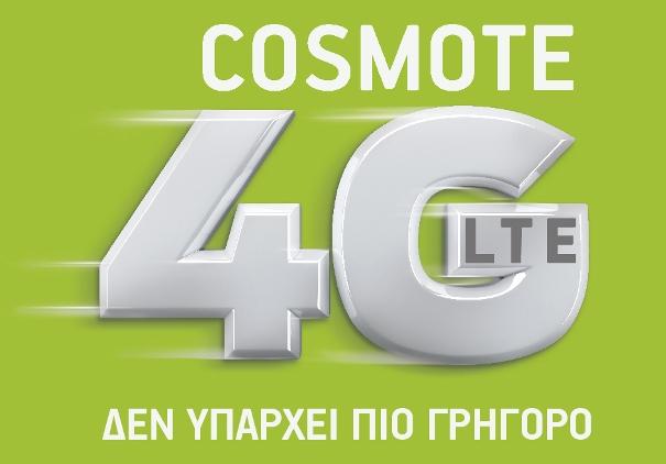 COSMOTE 4G logo
