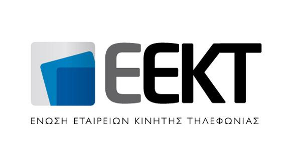 eekt-logo