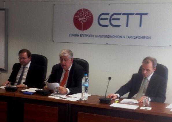eett_edra