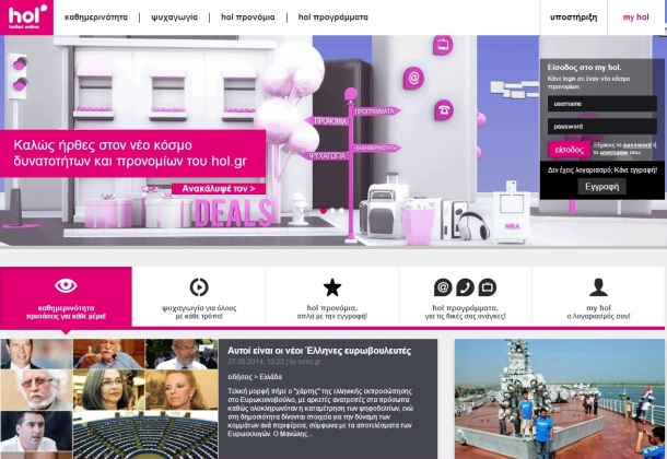 hol_new_site