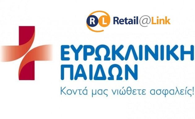 retail_euriklinikh