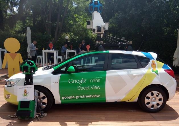 google_street_view_1