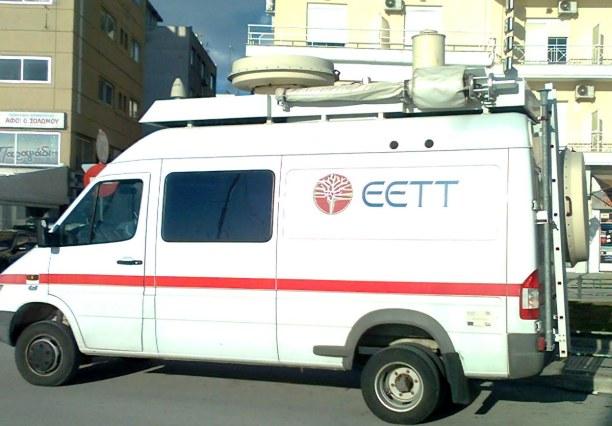 EETT1
