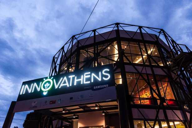 InnovAthens_ powered by Samsung