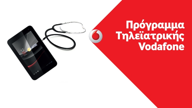 VODAFONE-GREECE-TELEMEDICINE_PHOTO_2