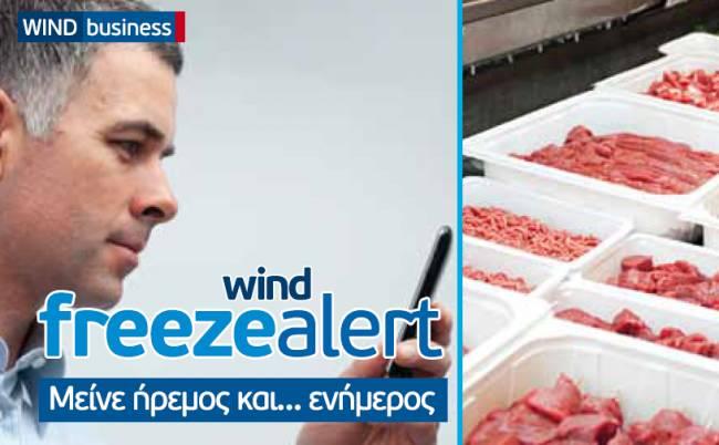 freeze_alert