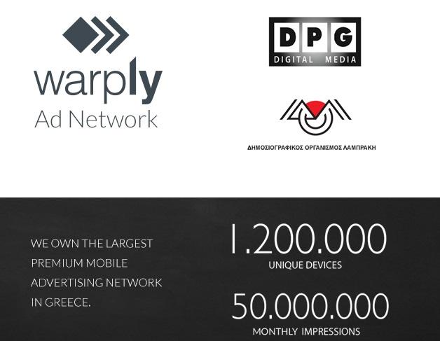 Δελτίο Τύπου _ Warply Ad Network