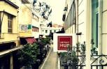 """Εικόνα για το άρθρο """"Η κοινότητα Impact Hub Athens συμπληρώνει ένα χρόνο λειτουργίας"""""""