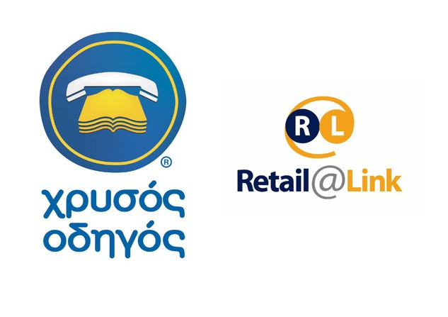 retail_xrysos