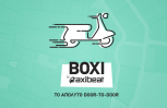 """Εικόνα για το άρθρο """"Taxibeat Boxi: Νέα, αναβαθμισμένη υπηρεσία Door-to-Door"""""""