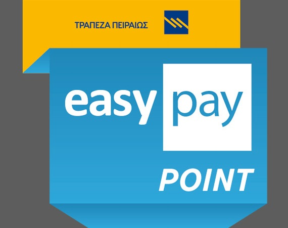 easypay-point-logo