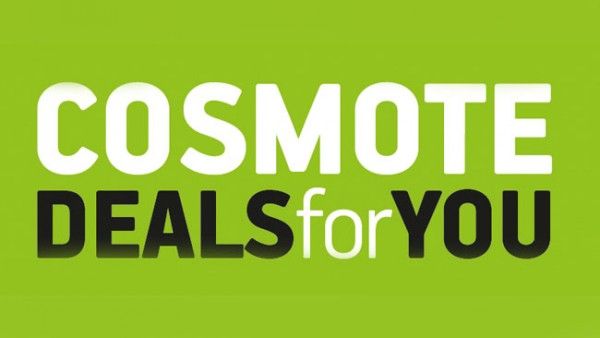 Cosmote_Deals_for_You