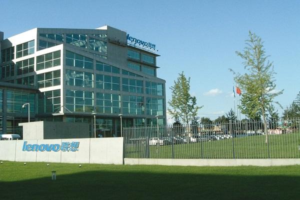 N80_Lenovo-Building