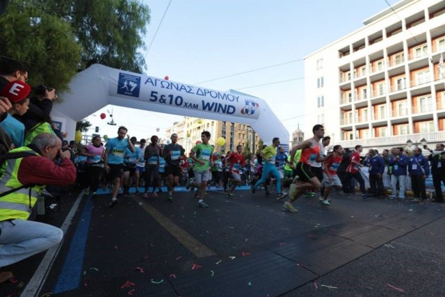 wind_marathonios_2