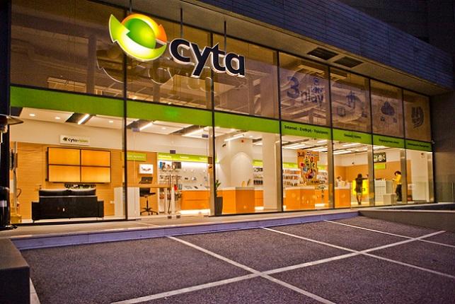 Cyta-katastima