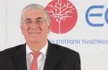 """Εικόνα για το άρθρο """"Παραιτήθηκε ο Πρόεδρος της ΕΕΤΤ"""""""