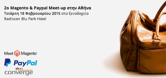 Magento_Event_18.2.2015