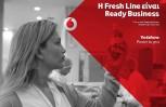 """Εικόνα για το άρθρο """"Υπηρεσίες Ready Business από τη Vodafone για τους σύγχρονους επαγγελματίες"""""""